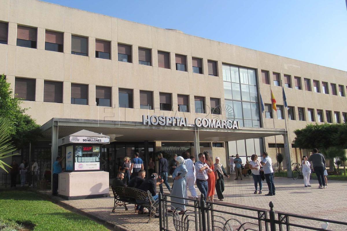 El Comarcal de Melilla, con 160 camas, es, de momento, el único hospital de que dispone la ciudad autónoma.