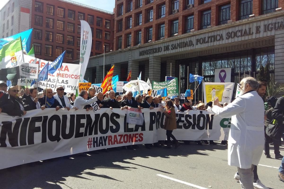 Aspecto de una de las manifestaciones convocadas por CESM a las puertas del Ministerio de Sanidad.