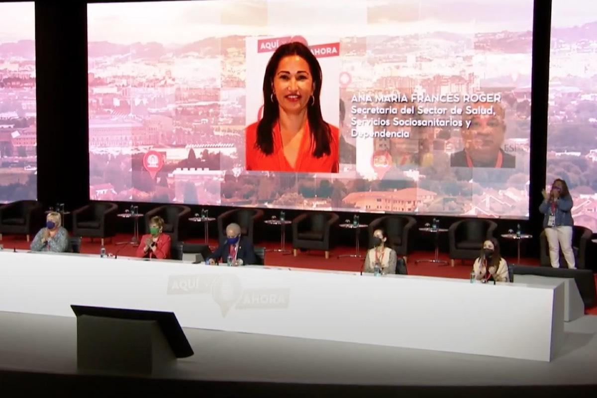 Momento de la presentación de Ana Mar�a Francés como responsable de Sanidad en el Congreso de UGT-SP (FOTO: UGT-SP).