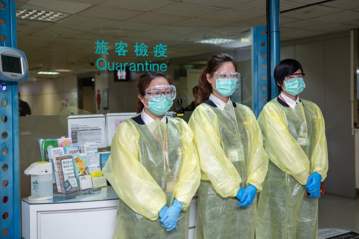 Zona de cuarentena en Taiwán para contactos de covid-19.