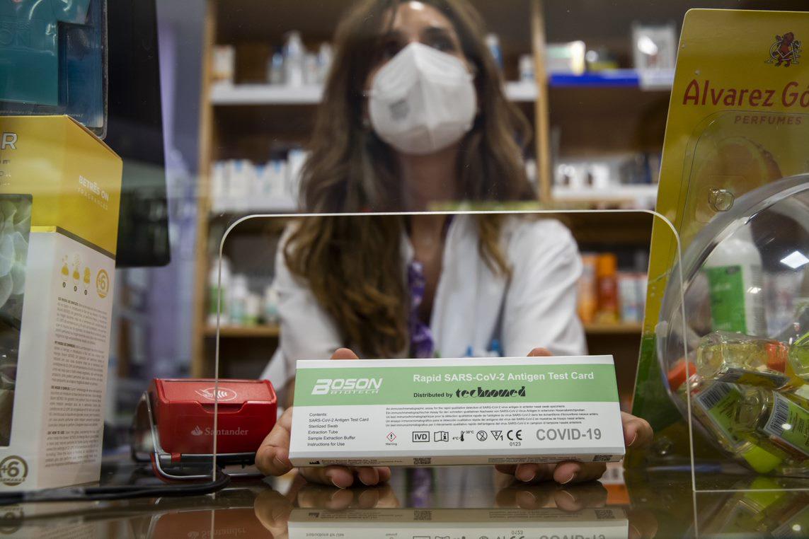 El Cacof ha habilitado una pestaña en la plataforma AxonFarma para el registro de positivos de test de autodiagnóstico de coronavirus.